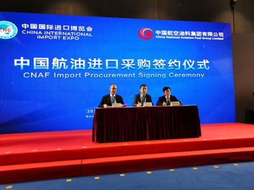 Ebner Sunshine signed tripartite long-term strategic cooperation agreement with Faudi Aviation & CNAF (China National Aviation Fuel Group) at CIIE